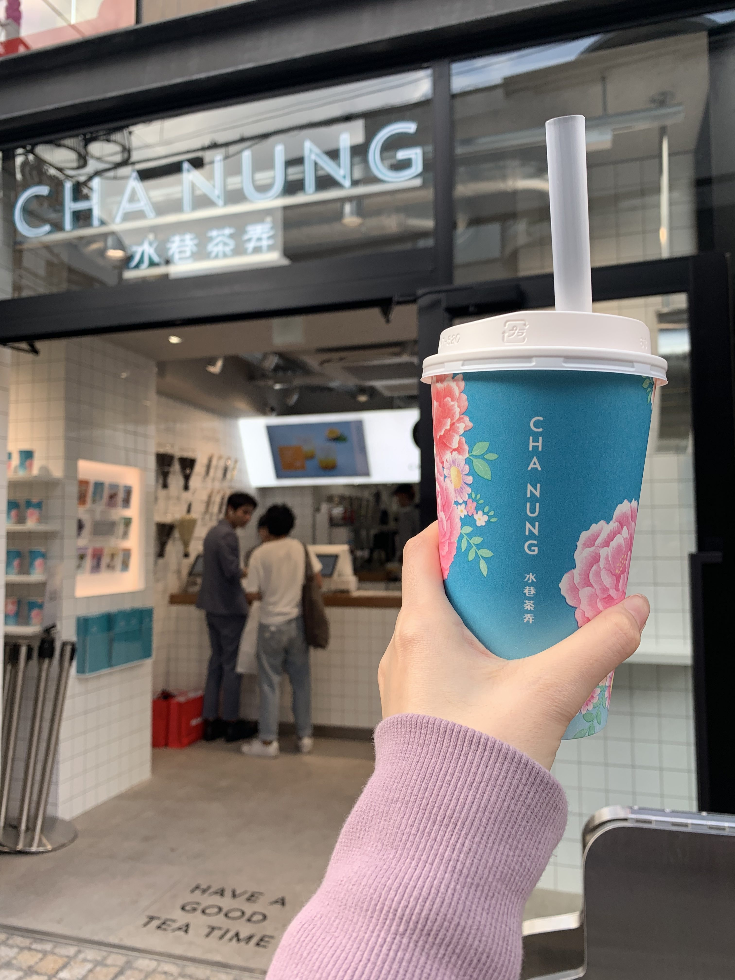 チャノン表参道店