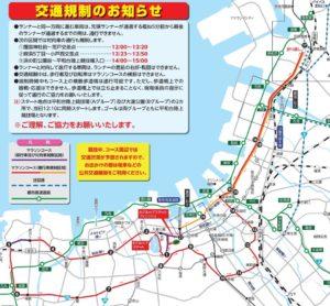 福岡国際マラソンの交通規制マップ