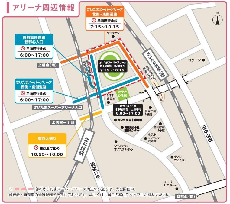 さいたま国際マラソンの交通規制マップ